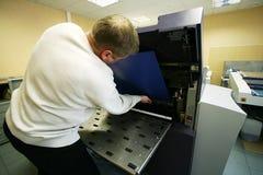 Phototypesetting equipment Royalty Free Stock Photography