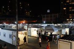 Photoville NYC 2015 1 Lizenzfreie Stockfotografie