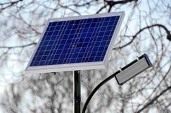 Photovoltaic jawny oświetlenie w parku Obraz Royalty Free