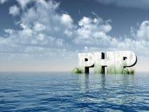 PHP stock de ilustración