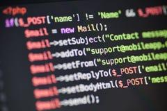 PHP kodu linie na monitorze Zdjęcia Royalty Free