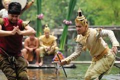 Phra Aphai Mani Stock Image