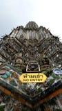Phra bombarda Wat Arun Fotografia Stock Libera da Diritti