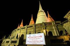 Phra Borommathat Maha Chedi de Wat Prayurawongsawas Worawiharn Images stock