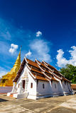 Phra That Chae Haeng Royalty Free Stock Images
