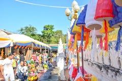 Phra das Chae Haeng, Nan, Thailand 6 Lizenzfreies Stockfoto