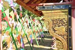 Phra das Chae Haeng, Nan, Thailand 7 Stockbild