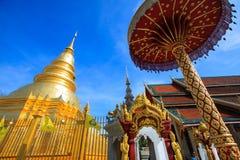 Phra de Wat que le hariphunchai était une mesure du Lamphun Images libres de droits