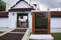 Phra de Wat que templo del sawi en Chumphon, Tailandia mientras que llueve la tormenta Fotografía de archivo libre de regalías