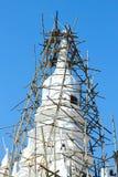 Phra della pagoda quello Immagine Stock