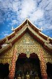 Phra den Doi Suthep i Chiangmai Arkivbild