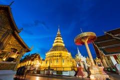 Phra di Wat che hariphunchai immagine stock libera da diritti
