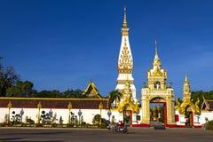 Phra dieser blaue Himmel Phanom-Whit Stockfotografie