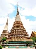 Phra Maha Chedi Fotografia Stock Libera da Diritti