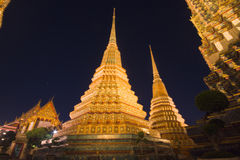 Phra Maha Chedi Royalty Free Stock Photo