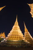 Phra Maha Chedi Stock Photos