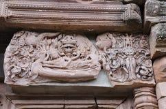 Phra Narai Naraibantomsin Immagini Stock