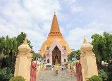 Phra Pathom Chedi Imagen de archivo libre de regalías
