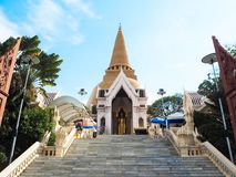 Phra Pathom Chedi Temple. Nakhon Pathom, Thailand Stock Images
