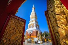 Phra That Phanom Temple. Nakhon Phanom ,Thailand Royalty Free Stock Photo
