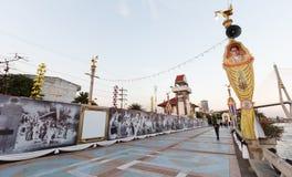 Phra Pradaeng rzeczny spacer z królewiątka Bhumibol Adulyadej pictur Zdjęcie Stock