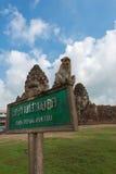Phra Prang山姆Yot 图库摄影