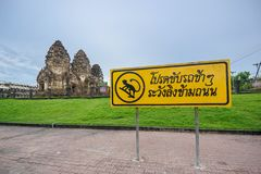 Phra Prang Sam Yot Fotos de Stock