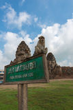 Phra Prang Sam Yot. Monkey and, ancient remains Lopburi thailand Stock Photography