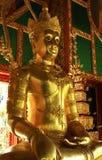 Phra Prathan Photographie stock libre de droits