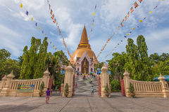 Phra Prathom Chedi, the greatest pagoda, Thailand. Stock Photos