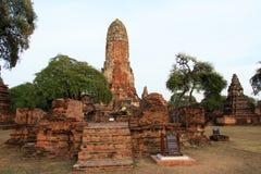 Phra Ram Temple (Wat Phra Ram) fördärvar i landskap av Ayutthaya, Thailand Arkivfoto