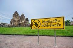 Phra Rozwala Sam Yot Zdjęcia Stock