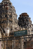 Phra Rozwala Sam Yot zdjęcie royalty free