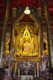 Phra Somdate Nang Phrya 免版税库存照片