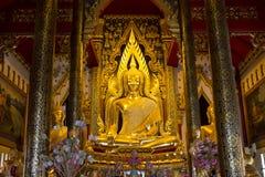 Phra Somdate Nang Phrya Fotografia Stock Libera da Diritti