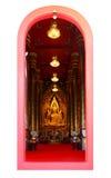 Phra Somdate Nang Phrya Fotografie Stock