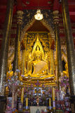 Phra Somdate Nang Phrya Royalty Free Stock Photos