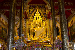 Phra Somdate Nang Phrya Royalty Free Stock Photo