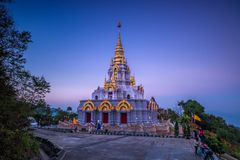 Phra That Srinagarindra พระธาตุศรีนครินทร์. Locate on the top of mountain Stock Photo