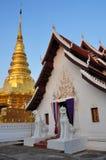 Phra Ten Chae Haeng - złota pagoda Obraz Stock