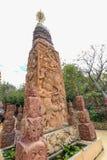 Phrathat phasornkaew Phrathat phasornkaew寺庙,泰国 免版税库存图片