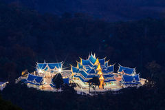 Phu kon forest temple in udorn thani province Royalty Free Stock Images