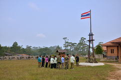 Phu Kradueng, Loei Stock Images