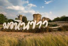 Phu Lan Kha National Park,Mo Hin Khao,Chaiyaphum,Stonehenge o. F Thailand royalty free stock photo