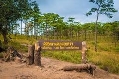 Phu Soi Dao National Park imagen de archivo libre de regalías