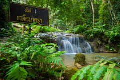 Phukang waterfall. Deep forest waterfall at Phukang waterfall, Doi Luang National Park, Chiang Rai, Thailand Royalty Free Stock Images