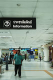 Phuket airport information Stock Images