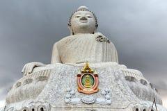 The Phuket Big Buddha Stock Image