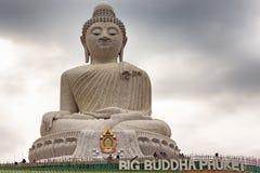 The Phuket Big Buddha Stock Images