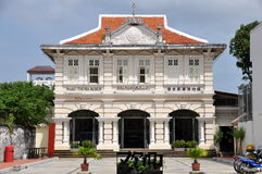 Phuket City, Thailand: Thai Hua Museum Stock Photography